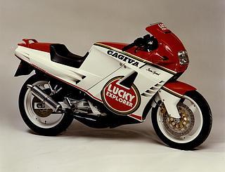Cagiva Freccia C12R 1990