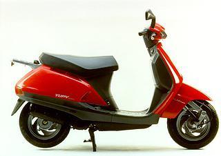 Honda Yuppy NH 90 1991-1994