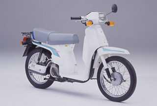 Honda Scoopy SH 75
