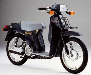 Honda Scoopy SH75 Negra