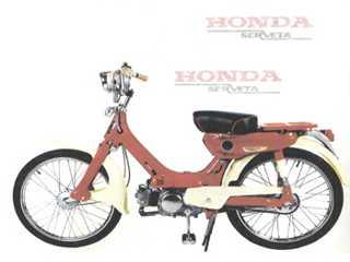 Honda Serveta