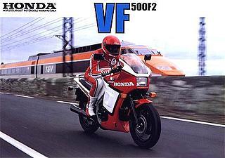 Honda VF 500F2 1984-1986