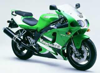 Kawasaki ZX7-R 1996