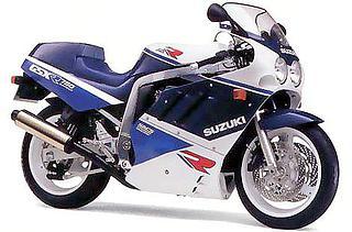Suzuki GSX-R750 1989