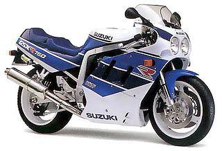 Suzuki GSX-R750 1990