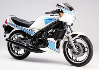 Yamaha RD350 1985