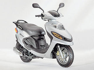 Yamaha XC 125R Cygnus